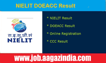 NIELIT CCC Exam February, Admit Card, December Online Form, December Result 2017, Government job, sarkari result, sarkari naukri