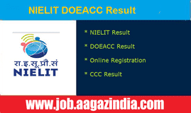 NIELIT CCC Exam April, Admit Card, june Online Form, February Result 2018, Government job, sarkari result, sarkari naukri,ccc registration 2018,ccc exam,ccc online test,ccc online test,ccc result,ccc online exam,ccc exam paper,ccc syllabus,ccc online form,ccc exam demo,ccc online test paper in hindi,ccc online test paper,nielit online,ccc question paper in hindi,ccc question paper,ccc online test in hindi,ccc exam test,ccc exam result,ccc test paper,ccc exam date,ccc online payment,ccc form,ccc test paper with answer,ccc mock test,nielit ccc result,ccc test paper in hindi,student nielit,ccc examination,ccc exam registration,ccc online registration form 2018,doeacc ccc online registration