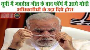 modi, modi news, modi news in hindi, modi video, modi in varanasi live news, modi angry, pm modi, pm modi latest speech