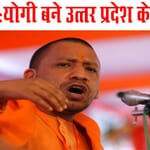 yogi aditynath, up news, up next cm, up cm yogi, up news live, uttar pradesh news in hindi today, next cm of up