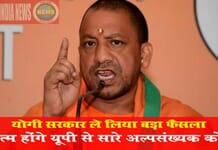 aagaz india news, www.aagazindia.com, yogi adityanath, yogi adityanath news, yogi adityanath news in hindi, yogi adityanath news today, yogi adityanath wikipedia in hindi