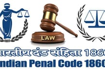 indian penal code section 504