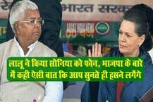 lalu yadav news, lalu yadav comedy, lalu yadav speech, lalu yadav on modi, lalu yadav on twitter, lalu yadav on yogi adityanath, bhartiya janta party, www.aagazindia.com, aagaz india news