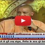 Yogi adityanath, ndtvkhabar.com Yogi adityanath hindi news, ndtv india, yogi adityanath news, yogi adityanath twitter, adityanath yogi aapki adalat, yogi adityanath news today, yogi adityanath news aaj tak