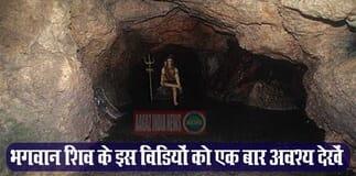 shiv chalisa, shiv tandav, sawan shivratri in 2017, shiv shankar, bhole nath, om namah shivaya, om namo narayana