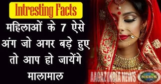 girls facts, गर्ल्स फैक्ट्स, गर्ल्स फैक्ट्स इमेजेज, indian girl facts, long hair benefits and disadvantages, long hair spiritual benefits, girl things, girl things should be, interesting facts, interesting facts about girls, इंटरेस्टिंग फैक्ट्स अबाउट गर्ल्स बॉडी, www.aagazindia.com, aagaz india news
