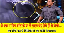 punish and bandagi, punish and bandagi kiss, big boss 11 full episode, bigg boss vote, big boss 11 contestant, www.aagazindia.com, aagaz india news