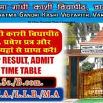Kashi Vidyapith Exam Time Table 2018, MGKVP BA BSC BCOM 1st 2nd 3rd Year Exam Date Sheet, B.P.Ed. & M.P.Ed. 1st/3rd/4th Semester & P.G. Diploma in Naturopathy & Yoga 1st Semester, M.Ed. 2nd Semester, M.Sc.(Ag.), M.Phil., B.A.M.S.(First Prof.), MGKVP BA BSc BCom Hall Ticket 2018, Mahatma Gandhi Kashi Vidyapith, mgkvp time table ma,mahatma gandhi university time table,mgkvp ma time table 2016-17,mgkvp ba time table 2018,mgkvp 2017 result,m a time table 2017,www.mgkvp.ac.in result 2016,mgkvp admit card 2016-17,mgkvp improvement result,mgkvp admit card,mgkvp back paper result 2017,www.mgkvp.ac.in result 2017,mgkvp time table 2017,mgkvp improvement result 2017,mgkvp ba result 2017,mgkvp result 2018