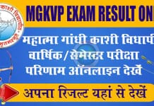mgkvp result 2018,mgkvp result,mgkvp entrance result 2018,mgkvp online,mgkvp phd admission 2018,mgkvp ba result 2018,mgkvp entrance result,mgkvp scholarship 2018,mgkvp syllabus,mgkvp ma result 2018,mgkvp university exam time table,mgkvp scholarship list 2018,mgkvp entrance exam result 2018,mgkvp university,mgkvp ba result,mgkvp phd,mgkvp ba 2nd year result 2018,mgkvp entrance exam date,mgkvp bsc result 2018,mgkvp examination form,mgkvp online form,mgkvp result ba 2018,mgkvp counselling letter,mgkvp phd 2018,mgkvp ba time table 2018,mgkvp online form last date,mgkvp admission,mahatma gandhi kashi vidyapeeth,mahatma gandhi kashi vidyapith result 2018,mahatma gandhi kashi vidyapeeth result,mahatma gandhi kashi vidyapeeth online form,mahatma gandhi kashi vidyapeeth result 2018,mahatma gandhi kashi vidyapith time table 2018,mahatma gandhi kashi vidyapith result,mahatma gandhi university varanasi,mgkvp ba 3rd year result 2018,Keyword Stats 2018-04-05 at 15_50_32,01 March 2018 - 28 February 2018,Keyword,kashi vidyapeeth result,mgkvp back paper result 2018,kashi vidyapith result 2018,kashi vidyapeeth result 2018,mgkvp improvement result 2018,kashi vidyapith result,mgkvp improvement result,mgkvp ba 2nd year result,mgkvp result 2018 ba 2nd year,mgkvp result back paper,mgkvp ba 1st year result 2018,mgkvp 2018 result,mgkvp bsc result,mgkvp university result 2018,result mgkvp 2018,mgkvp ba 1st year result,mgkvp ma result,ba result 2018 mgkvp,mgkvp back paper result,mahatma gandhi kashi vidyapeeth ba result,india result,mgkvp llb result 2018,mgkvp result 2018 bsc,ba result mgkvp 2018,mg kashi vidyapith result,mgkvp entrance exam result,mahatma gandhi kashi vidyapith ba result,mgkvp result 2018 ba 1st year,mahatma gandhi kashi vidyapith ba 1st year result,mgkvp llb result,kashi vidyapeeth ba result,mahatma kashi vidyapith result 2018,vidyapith result,mgkvp bsc 1st year result,rtmnu result,mgkvp ba 1 year result,rtu result,mdu result,mahatma gandhi kashi vidyapith ba result 2018,mgkvp online result,gtu result,gndu result,ba result mahatma gandhi kashi vidyapeeth,mgkvp bsc 1st year result 2018,mahatma gandhi kashi vidyapith improvement result,mgkvp ba 3rd year result,kashi vidyapith ba result,mahatma kashi vidyapith result,mgkvp ba 2 result,mgkvp back result,mgkvp ba back paper result 2018,kashi vidyapeeth university result,mgkvp result bsc,mahatma gandhi kashi vidyapeeth ba 3rd year result,ba 1st year result 2018 mgkvp,kashi vidyapeeth ba 2nd year result,kashi vidyapeeth ba result 2018,mahatma gandhi vidyapith result,mgkvp result bsc 2018,mgkvp result verification,mgkvp result improvement 2018,mahatma gandhi kashi vidyapith ba 1st year result 2018,mgkvp llb 3rd semester result,mgkvp varanasi result 2018,mgkvp b ed result,kashi vidyapeeth bsc result,www mgkvp ac in result,mahatma gandhi kashi vidyapith varanasi result 2018,mgkvp varanasi result,vidyapeeth result,mahatma gandhi kashi vidyapith varanasi result,ba 1st year result kashi vidyapeeth,kbpg college mirzapur result 2018,varanasi university result,www mahatma gandhi kashi vidyapith result,knpg result,kashi vidyapith ba 1 year result,varanasi university result 2018,result of mgkvp 2018,mgkvp phd entrance result,mahatma gandhi university varanasi result,mahatma gandhi result 2018,mgkvp ba2nd year result 2018,mahatma gandhi kashi vidyapeeth varanasi result,mahatma gandhi kashi vidyapeeth varanasi result 2018,varanasi result,kashi vidhyapith result 2018,mgkvp varanasi ba result 2018,mahatma gandhi vidyapith varanasi result 2018,mgkvp m phil entrance result,result kashi vidyapeeth university banaras,result of mahatma gandhi kashi vidyapith university varanasi,kashi vidyapith ba 3rd year result,mahatma gandhi university varanasi result 2018,mgk vidyapith varanasi result,kvp result,mahatma gandhi kashi vidyapeeth varanasi back paper result,mgkvp ma 1st semester result 2018,kashi vidyapeeth varanasi result 2018,mahatma gandhi kashi vidyapeeth result 2018 ba 1st year,mahatma gandhi kashi vidyapeeth varanasi ba 1st year result,mahatma gandhi kashi vidyapith varanasi ba result 2018,mahatma gandhi kashi vidyapith varanasi ba first year result,varanasi ba first year result,up board result ba 1st year 2018 varanasi, महात्मा गांधी काशी विद्यापीठ रिजल्ट