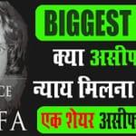 asifa murder case, asifa case, adifa indian child