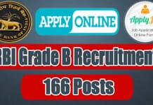 RBI Grade B 2018, RBI grade B result, rbi grade b result 2018, rbi recruitment, rbi grade b, rbi grade b books, rbi grade b officer, rbi grade b syllabus, ibps, wifistudy, rbi vacancy, rbi exam syllabus