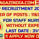NHM UP Recruitment 2018-2019, nhm up online form, nhm up, nhm up application form