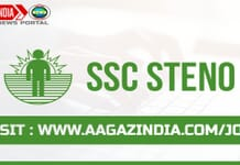 ssc stenographer, ssc stenographer 2018 vacancy, ssc stenographer recruitment 2018, ssc stenographer 2018