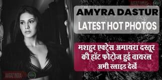 amyra dastur, amyra dastur in saree, amyra dastur instagram photos, amyra dastur image hd, hot actress photos